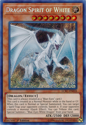 DragonSpiritofWhite-LCKC-EN-ScR-1E