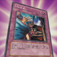 DramaticRescue-JP-Anime-GX