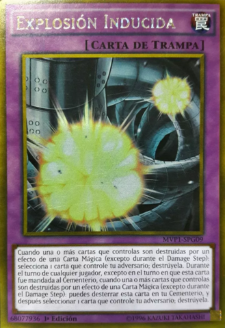 File:InducedExplosion-MVP1-SP-GUR-1E.png