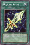 LightningBlade-DB1-SP-C-UE