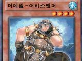 Extra Pack: Sword of Knights (OCG-KR-1E)