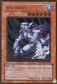 MobiustheFrostMonarch-GS02-KR-GUR-UE