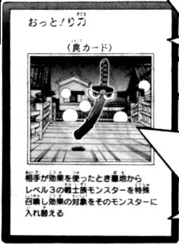 File:Oopsword-JP-Manga-ZX.png