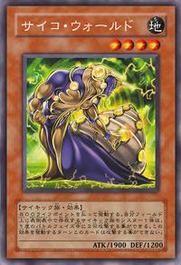 PsychicSnail-JP-Anime-5D