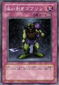 RobbinGoblin-JP-Anime-DM