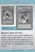 StrategyCard3-DP07-KR