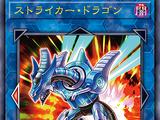 Striker Dragon
