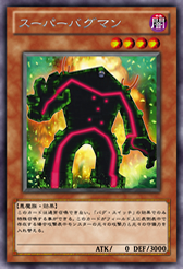 File:SuperCrashbug-JP-Anime-ZX.png