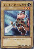 SwordsmanofLandstar-BE1-JP-C