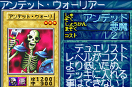 ZombieWarrior-GB8-JP-VG
