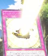 BattleguardHowling-JP-Anime-AV-NC