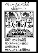 BlackIllusionRitual-JP-Manga-DM