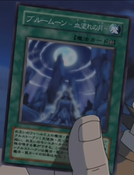 BlueMoon-JP-Anime-GX