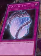 DragonsOrb-JP-Anime-MOV3