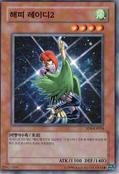 HarpieLady2-SD8-KR-C-UE