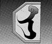 HauntedLegendPairCard1-EN-Manga-AV-CA