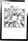 File:Hope1-JP-Manga-ZX.png