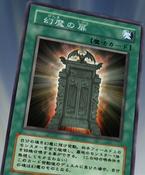IllusionGate-JP-Anime-GX