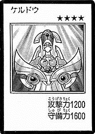Keldo-JP-Manga