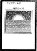 File:LineWorld-JP-Manga-ZX.png
