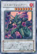 NitroWarrior-TDGS-JP-UR