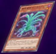 PredaplantSarraceniant-JP-Anime-AV