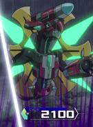 RokketRecharger-JP-Anime-VR-NC