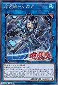 SkyStrikerAceShizuku-DBDS-JP-OP