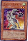 SpeedWarrior-YSD4-JP-C