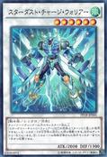 StardustChargeWarrior-PP18-JP-C