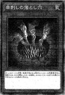 TrapHoleofSpikes-JP-Manga-OS