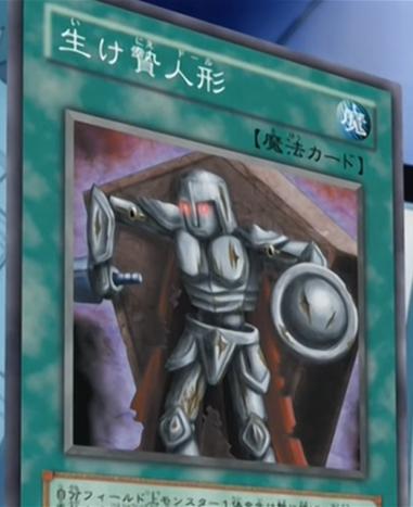 File:TributeDoll-JP-Anime-GX.png