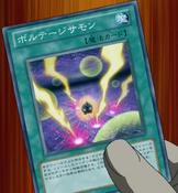VoltageSummon-JP-Anime-ZX