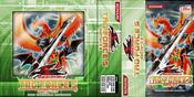 ButterflyEffect-Booster-TF05
