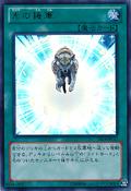 ChargeoftheLightBrigade-DS14-JP-UR