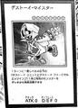 FrightfurMeister-JP-Manga-AV.png