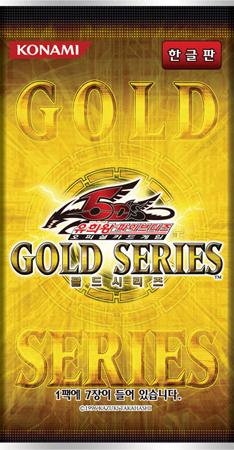 Yu-Gi-Oh! Gold New  Japan GS01-JP012  Swords of Revealing Light