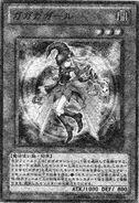 GagagaGirl-JP-Manga-DZ