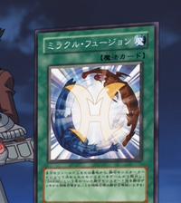 MiracleFusion-JP-Anime-GX