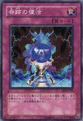 MiracleRestoring-EE1-JP-C