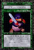 PenguinSoldierB7-DDM-JP