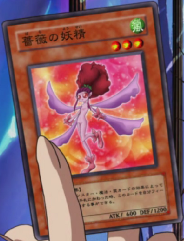File:RoseFairy-JP-Anime-5D.png