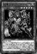 SuperQuantumRedLayer-JP-Manga-OS