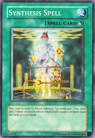 File:SynthesisSpell-STON-EN-C-UE.png