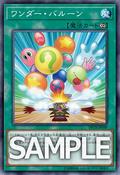 WonderBalloons-DP18-JP-OP