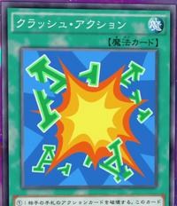 ActionCrush-JP-Anime-AV