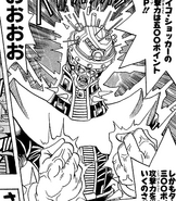 Amplifier-JP-Manga-DM-NC