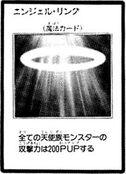AngelsRing-JP-Manga-GX