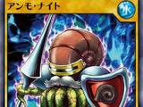 Arma Knight (Rush Duel)