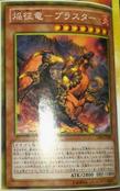BlasterDragonRulerofInfernos-GS06-JP-OP